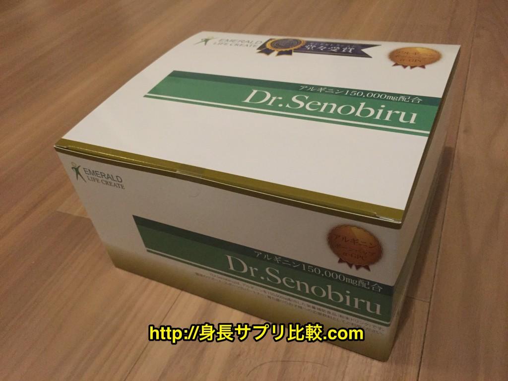 Dr.Senobiruパッケージ